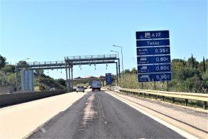 Maut-System auf Algarve-Autobahn A22 in Portugal