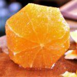 Muxama Meeresschinken aus Thunfisch mit Orange von der Ost-Algarve